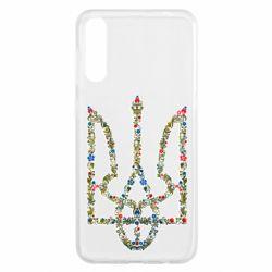 Чехол для Samsung A50 Квітучий герб України