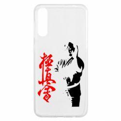Чохол для Samsung A50 Kyokushin Kanku Master