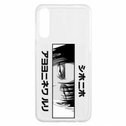 Чохол для Samsung A50 Levi's Eyes