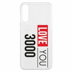 Чехол для Samsung A50 Love 300