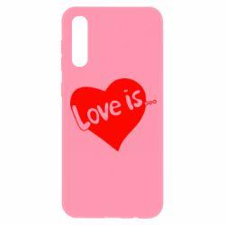 Чохол для Samsung A50 любов-це...