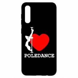 Чохол для Samsung A50 Love Pole Dance