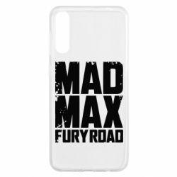 Чохол для Samsung A50 MadMax