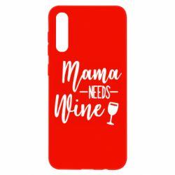 Чохол для Samsung A50 Mama need wine