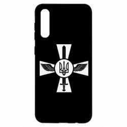 Чохол для Samsung A50 Меч, крила та герб