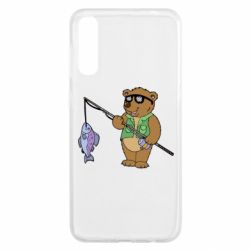 Чохол для Samsung A50 Ведмідь ловить рибу
