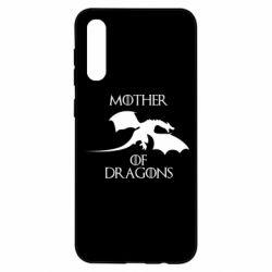 Чохол для Samsung A50 Mother Of Dragons