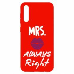 Чохол для Samsung A50 Mrs. always right