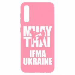 Чехол для Samsung A50 Muay Thai IFMA Ukraine