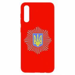 Чохол для Samsung A50 МВС України