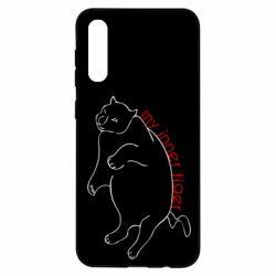Чохол для Samsung A50 My inner tiger