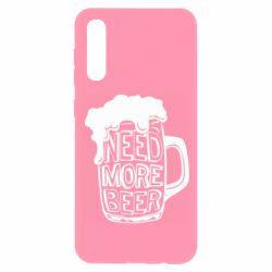 Чохол для Samsung A50 Need more beer
