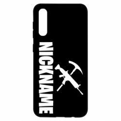 Чохол для Samsung A50 Nickname fortnite weapons