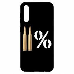 Чохол для Samsung A50 Одинадцять відсотків