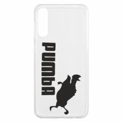 Чохол для Samsung A50 Pumba