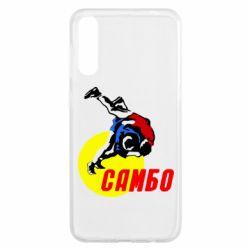 Чохол для Samsung A50 Sambo