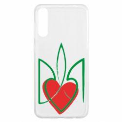Чохол для Samsung A50 Серце з гербом
