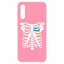 Чохол для Samsung A50 Скелет з серцем Україна