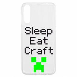 Чохол для Samsung A50 Sleep,eat, craft