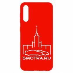Чохол для Samsung A50 Smotra ru