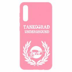 Чохол для Samsung A50 Tankograd Underground