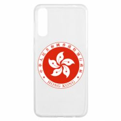 Чехол для Samsung A50 The coat of arms of Hong Kong