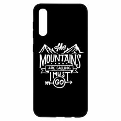Чохол для Samsung A50 The mountains are calling must go