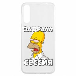 Чохол для Samsung A50 Tired of the session