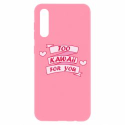Чохол для Samsung A50 Too kawaii for you