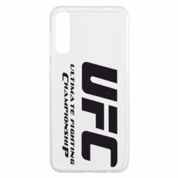 Чохол для Samsung A50 UFC