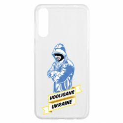 Чохол для Samsung A50 Ukraine Hooligans