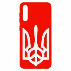 Чохол для Samsung A50 Ukraine Peace