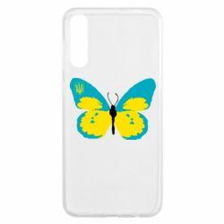 Чохол для Samsung A50 Український метелик