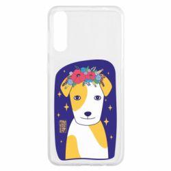 Чохол для Samsung A50 Український пес