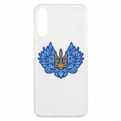 Чохол для Samsung A50 Український тризуб арт