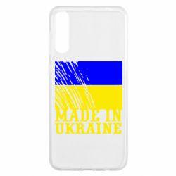 Чохол для Samsung A50 Виготовлено в Україні