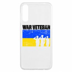 Чохол для Samsung A50 War veteran