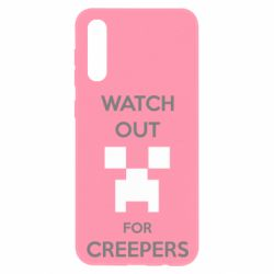 Чохол для Samsung A50 Watch Out For Creepers