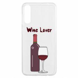 Чохол для Samsung A50 Wine lover