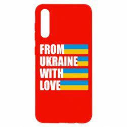 Чохол для Samsung A50 With love from Ukraine