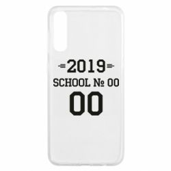 Чехол для Samsung A50 Your School number and class number