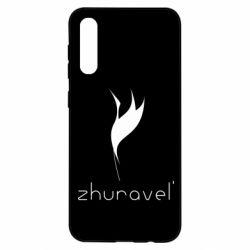 Чохол для Samsung A50 Zhuravel