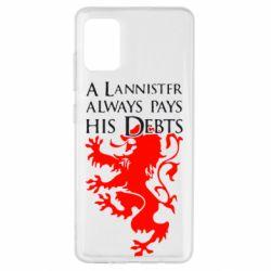 Чохол для Samsung A51 A Lannister always pays his debts