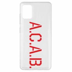 Чохол для Samsung A51 A.C.A.B.