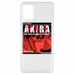 Чохол для Samsung A51 Akira
