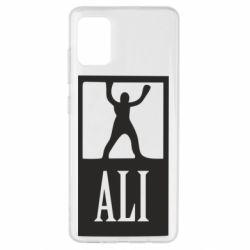 Чохол для Samsung A51 Ali