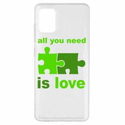 Чохол для Samsung A51 All You need is love
