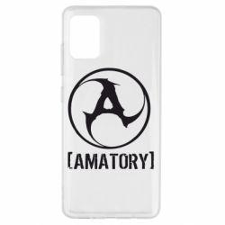 Чохол для Samsung A51 Amatory