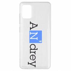 Чехол для Samsung A51 Andrey