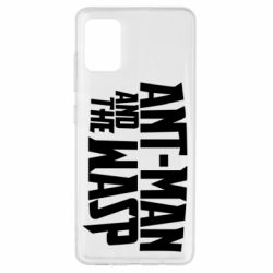 Чохол для Samsung A51 Ant - Man and the Wasp